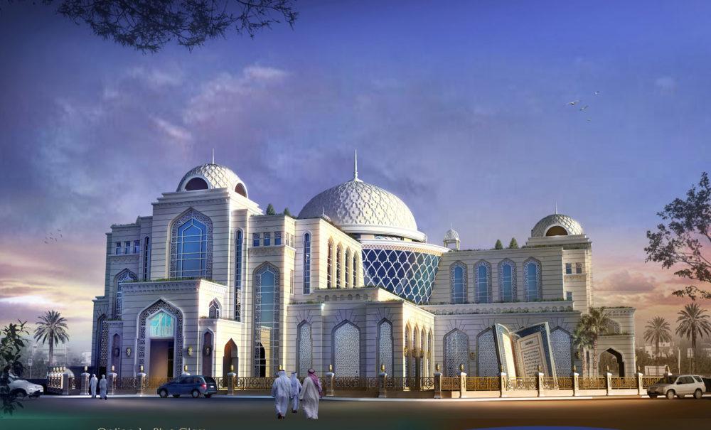 Dubai Holy Quran Award Building